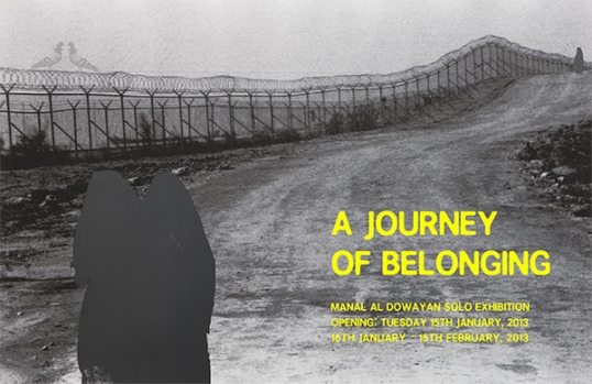 Athr A Journey of Belonging