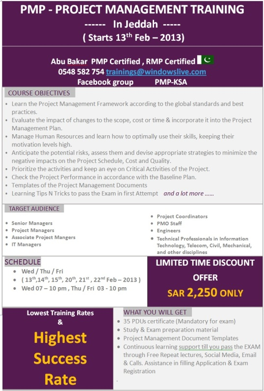PMP-Jeddah - 13 Feb