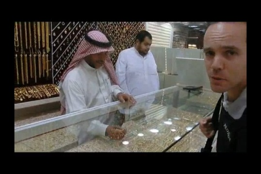A visit to the Gold Souk. Paul buys gold on his visit to Jeddah.