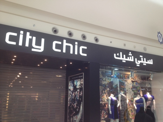 City Chic at the Mall of Arabia