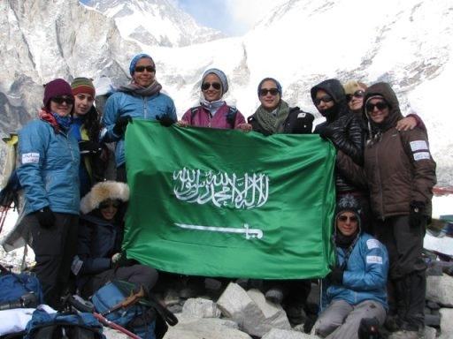 A woman's journey: Destination Mount Everest.