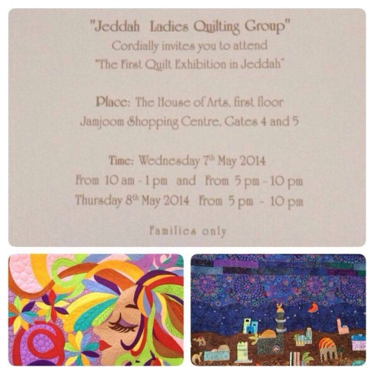 Quilting Exhibition, Jeddah