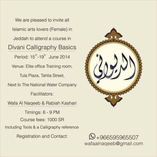 Divani Calligraphy Basics Workshop