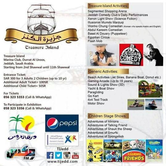 Treasure Island Festival, Durat ul Aroos