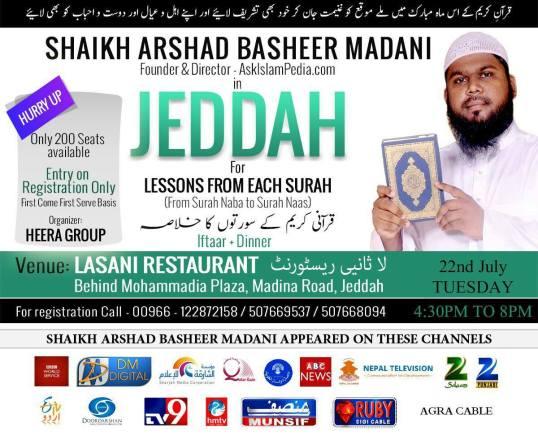 Shaikh Arshad Basheer Madani in Jeddah