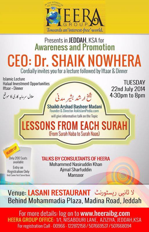 Lessons from Each Surah Dr. Shaik Nowhera