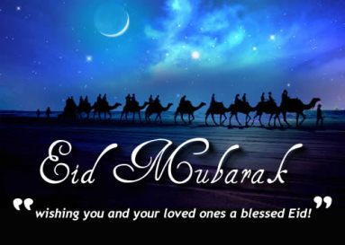 https://jeddahblogdotcom.files.wordpress.com/2014/07/4131c-eid_mubarak.jpg