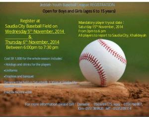 Jeddah Youth Baseball League Registration