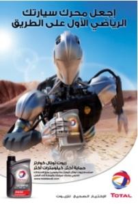 total ad Jeddah Saudi Arabia