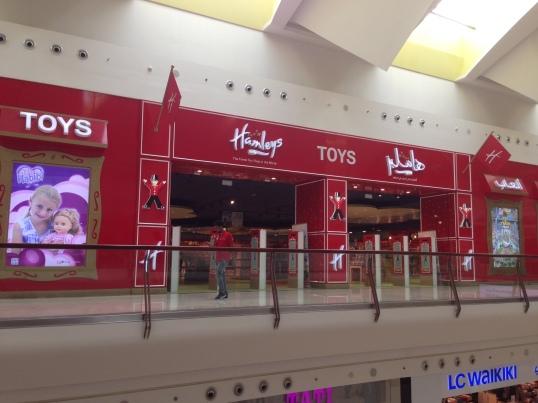 Hamley's Jeddah, Mall of Arabia