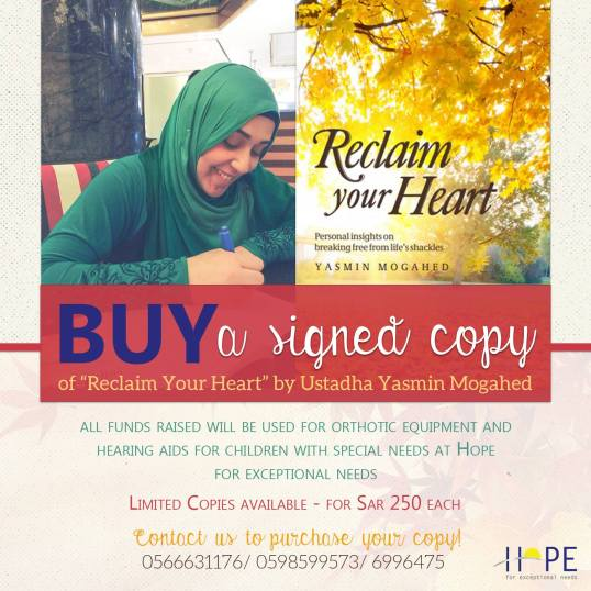 Hope Centre Yasmin Mogahed book