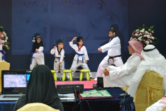 Martial Arts at Hope Centre, Jeddah.