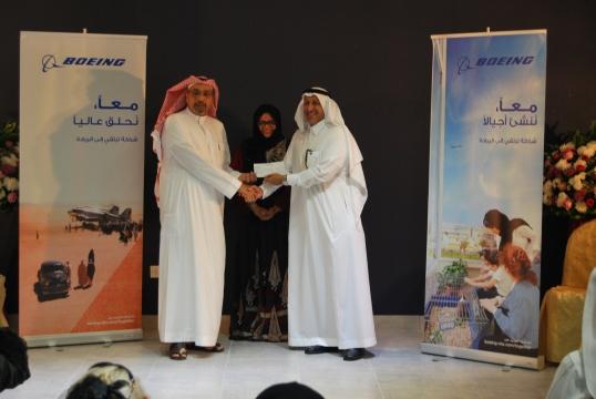Boeing Grant, Hope Centre, Jeddah, KSA