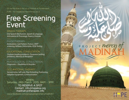 Hope Free Screening