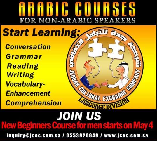 Arabic classes JCEC