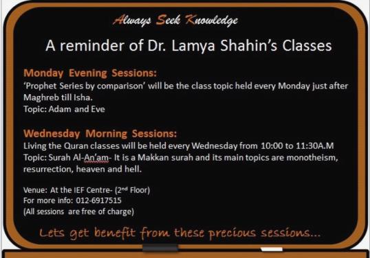 Dr. Lamya Shaheen Classes