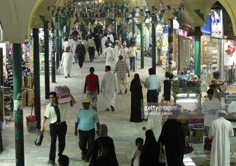 Souk Al Alawi (Getty Images)