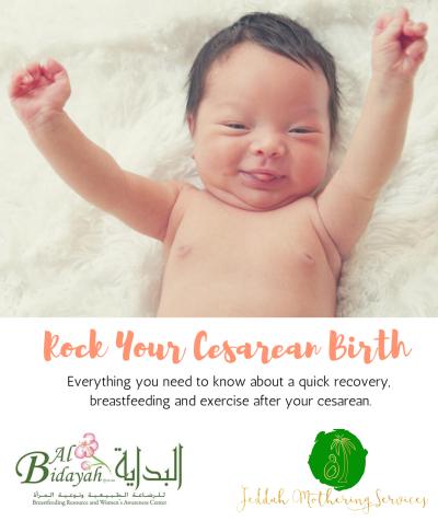 rock-your-cesarean-birth