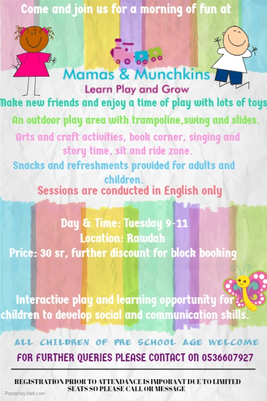 mamas-munchkins