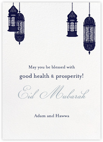 paperless eid
